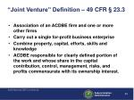 joint venture definition 49 cfr 23 3