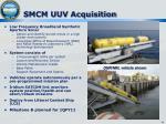 smcm uuv acquisition