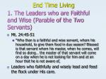 end time living9