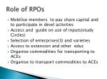 role of rpos