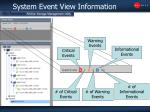 system event view information
