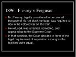 1896 plessey v ferguson