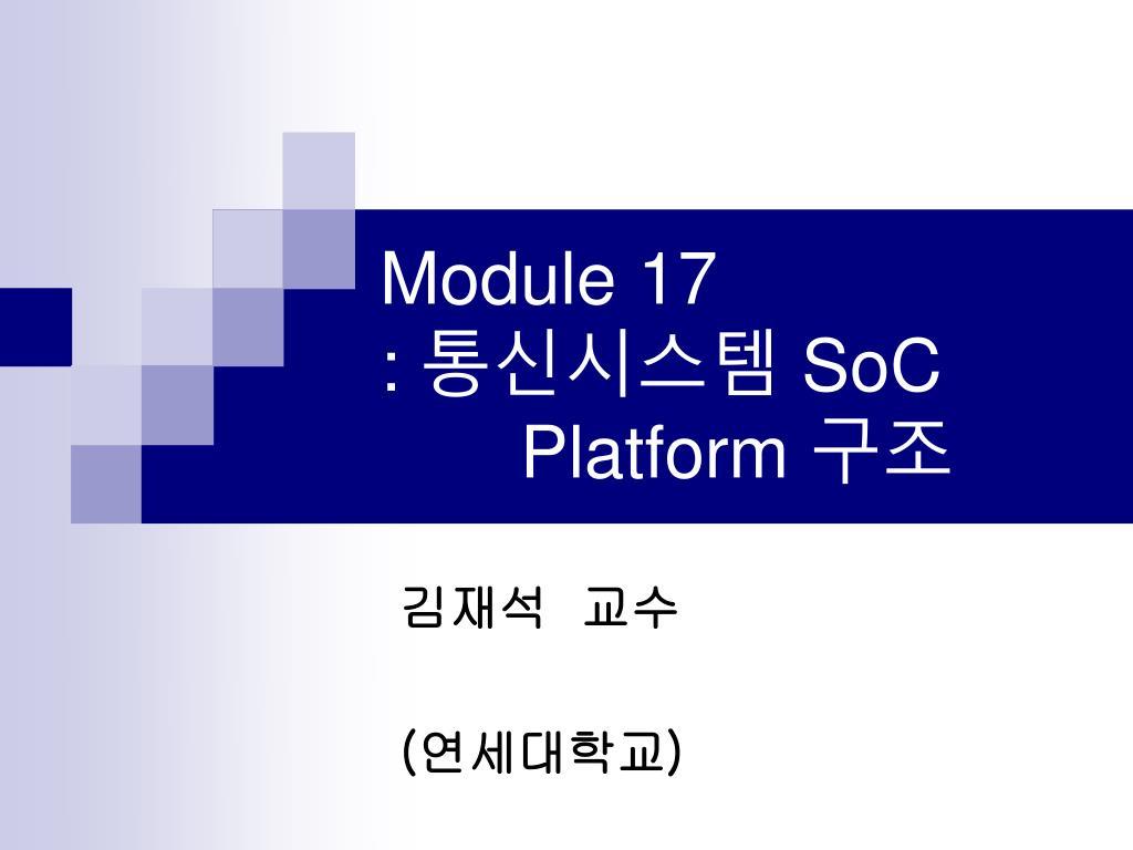 module 17 soc platform l.
