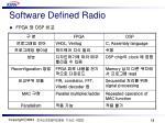 software defined radio13