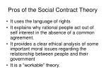 pros of the social contract theory