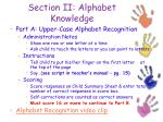 section ii alphabet knowledge