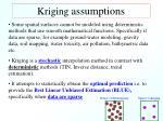 kriging assumptions