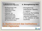 4 renforcement des institutions sous r gionales
