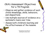 cka s assessment objectives for a tk program