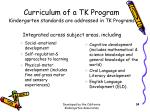 curriculum of a tk program