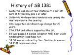 history of sb 1381