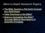 more in depth research papers