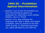 1904 36 prohibition against discrimination