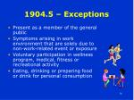 1904 5 exceptions
