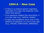 1904 6 new case21
