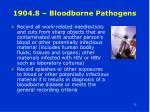 1904 8 bloodborne pathogens