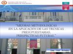 mejoras metodol gicas en la aplicaci n de las t cnicas presupuestarias perspectivas futuras