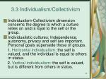 3 3 individualism collectivism