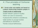 4 1 four principles of confucian teaching