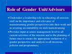 role of gender unit advisors