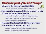 what is the point of the eap prompt