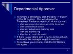 departmental approver47