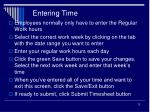 entering time