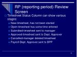 rp reporting period review screen
