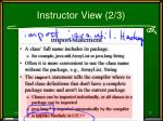 instructor view 2 3