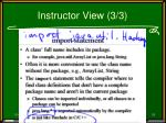 instructor view 3 3
