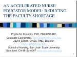an accelerated nurse educator model reducing the faculty shortage