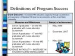 definitions of program success