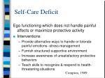 self care deficit