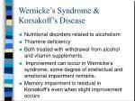 wernicke s syndrome korsakoff s disease