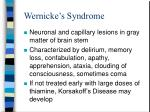 wernicke s syndrome