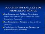 documentos en la ley de firma electr nica