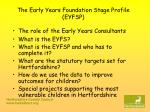 the early years foundation stage profile eyfsp