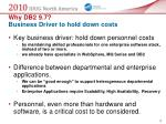why db2 9 7 business driver to hold down costs