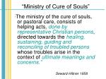 ministry of cure of souls