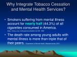 why integrate tobacco cessation and mental health services