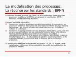 la mod lisation des processus la r ponse par les standards bpmn