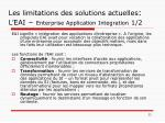 les limitations des solutions actuelles l eai enterprise application integration 1 2