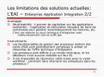 les limitations des solutions actuelles l eai enterprise application integration 2 2