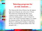 tutoring program for at risk students