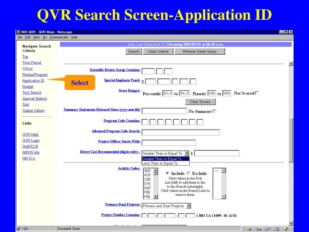 QVR Search Screen-Application ID