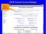 qvr search screen budget27