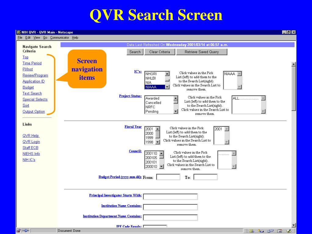 QVR Search Screen