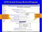 qvr search screen review program19