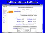 qvr search screen text search