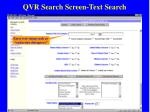 qvr search screen text search29